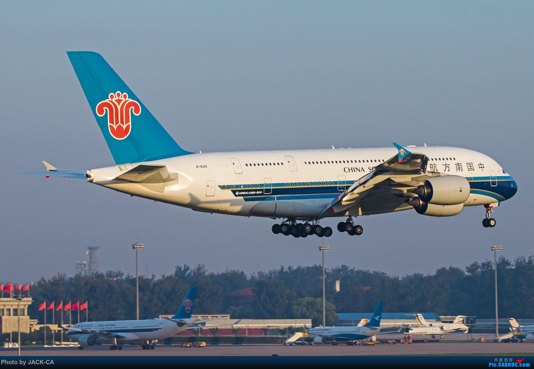Re:[原创]【组图】很久不来了 冒个泡 5pics 1800*1200 AIRBUS A380 B-6140 中国北京首都国际机场