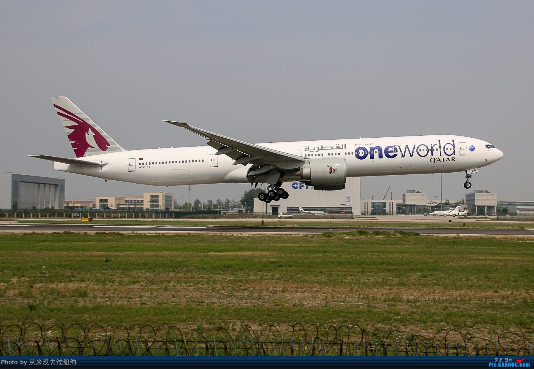 [原创]卡塔尔 One world 77W 77W  中国北京首都国际机场