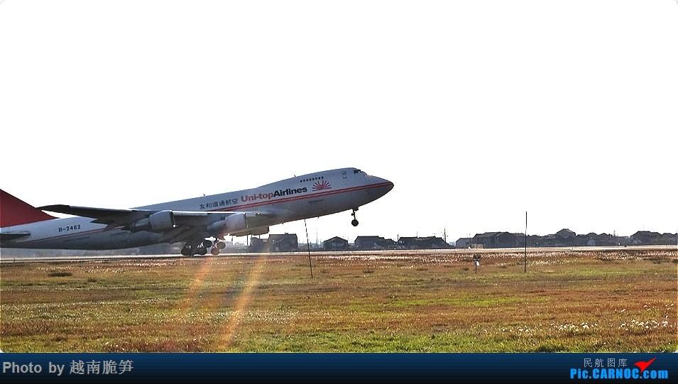 Re:[原创]宁波机场747 null null null null null