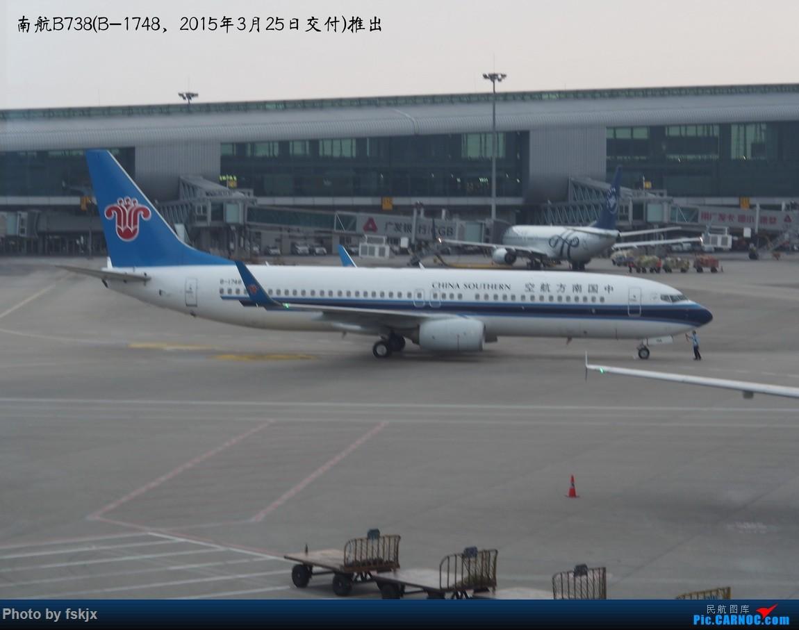 【fskjx的飞行游记☆41】雪中作乐·哈尔滨·大庆 BOEING 737-800 B-1748 中国广州白云国际机场