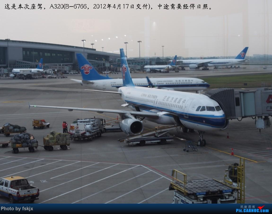 Re:【fskjx的飞行游记☆41】雪中作乐·哈尔滨·大庆 AIRBUS A320-200 B-6766 中国广州白云国际机场