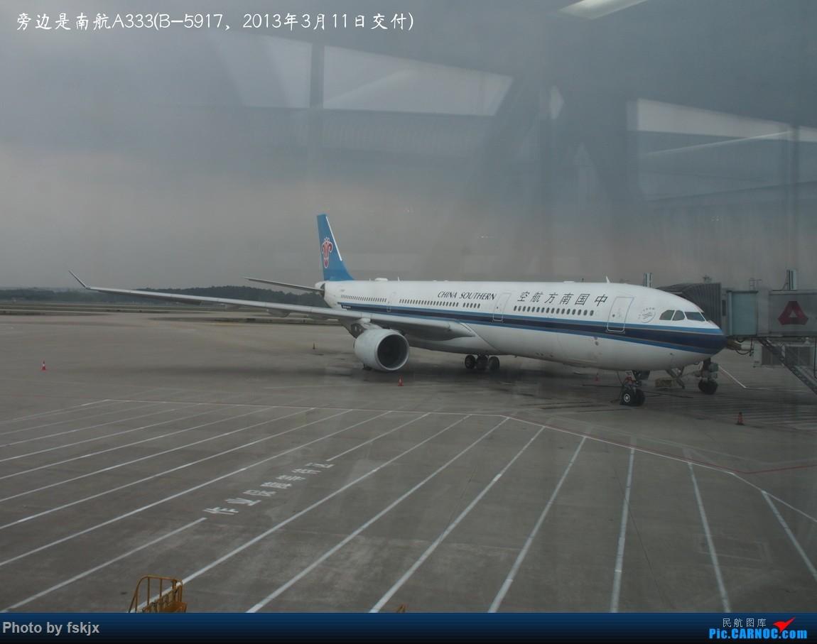 【fskjx的飞行游记☆41】雪中作乐·哈尔滨·大庆 AIRBUS A330-300 B-5917 中国广州白云国际机场
