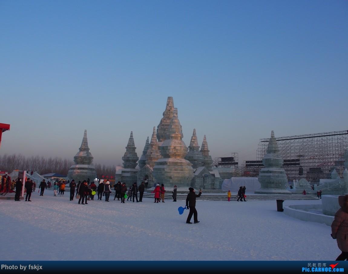 【fskjx的飞行游记☆41】雪中作乐·哈尔滨·大庆
