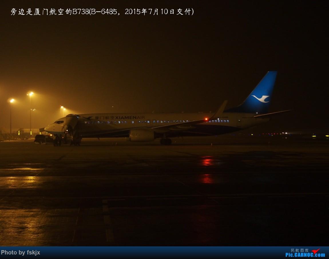 【fskjx的飞行游记☆41】雪中作乐·哈尔滨·大庆 BOEING 737-800 B-6485 中国哈尔滨太平国际机场