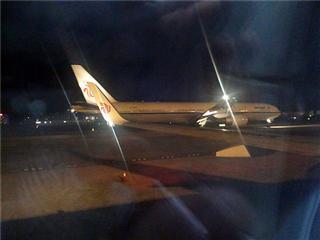 Re:2017年的第一次献给了说走就走的三亚 海航HU7834国航4388 CKG—SYX—CKG