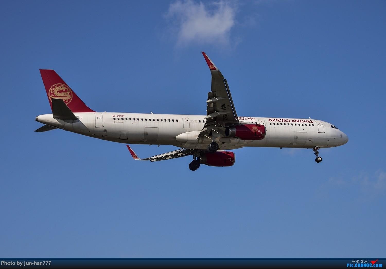 [原创]难得好天上点A、B货 AIRBUS A321-200 B-8539