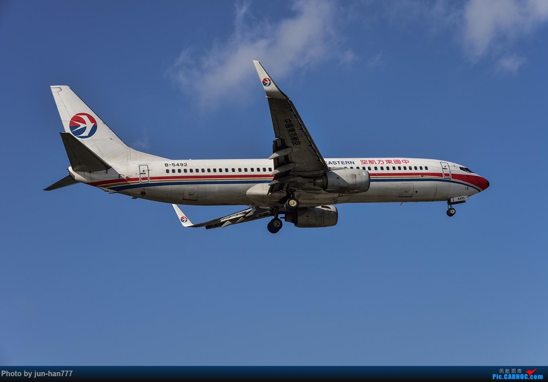 Re:[原创]难得好天上点A、B货 BOEING 737-800 B-5492