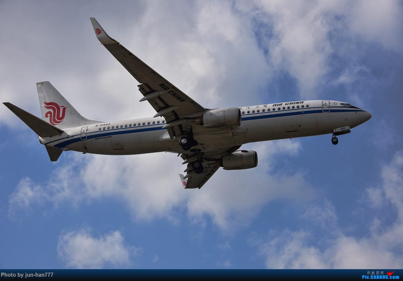 Re:[原创]难得好天上点A、B货 BOEING 737-800 B-5443