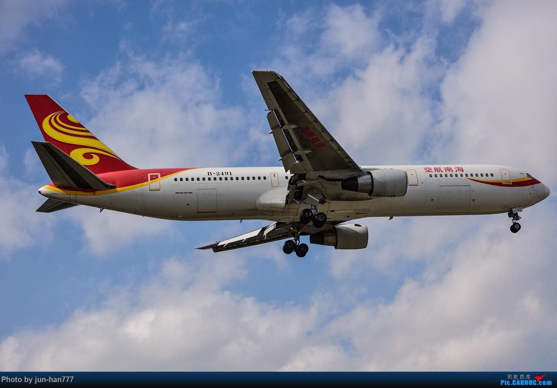 Re:[原创]难得好天上点A、B货 BOEING 767-300 B-2491