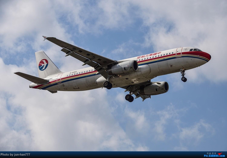 Re:[原创]难得好天上点A、B货 AIRBUS A320-200 B-6950