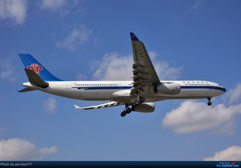 Re:[原创]难得好天上点A、B货 AIRBUS A330-300 B-6087