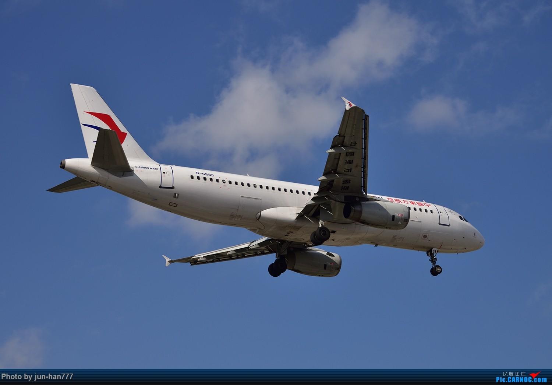 Re:[原创]难得好天上点A、B货 AIRBUS A320-200 B-6693