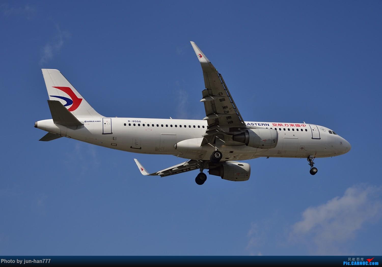 Re:[原创]难得好天上点A、B货 AIRBUS A320-200 B-8556