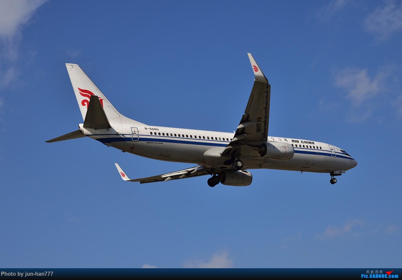 Re:[原创]难得好天上点A、B货 BOEING 737-800 B-5680