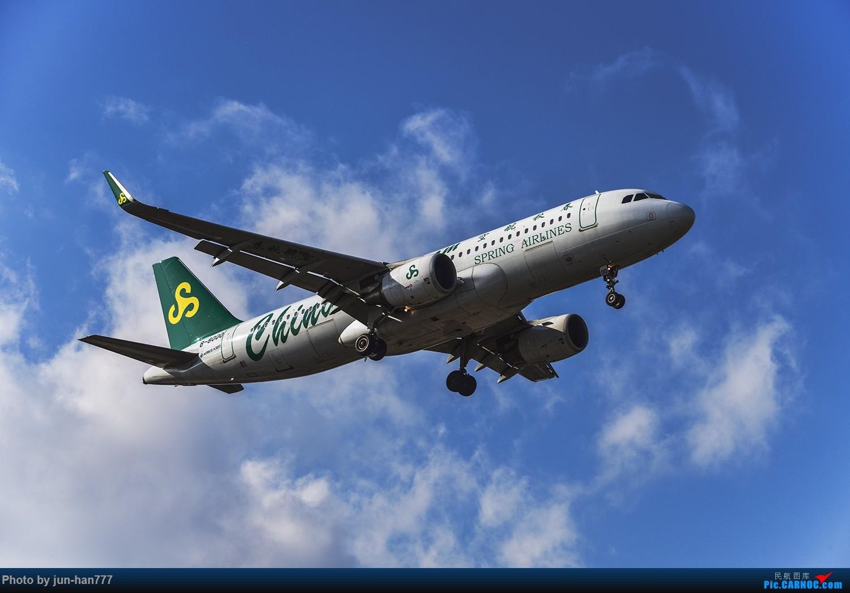 Re:[原创]难得好天上点A、B货 AIRBUS A320-200 B-8000