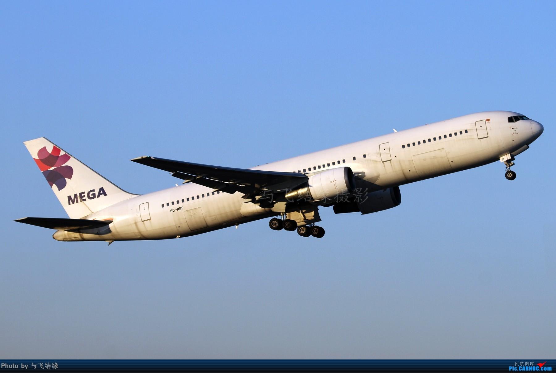 """Re:""""早起的鸟儿有虫吃""""祥鹏航空,美佳航空,土库曼斯坦航空等! BOEING 767-300ER 8Q-MEF 中国北京首都国际机场"""