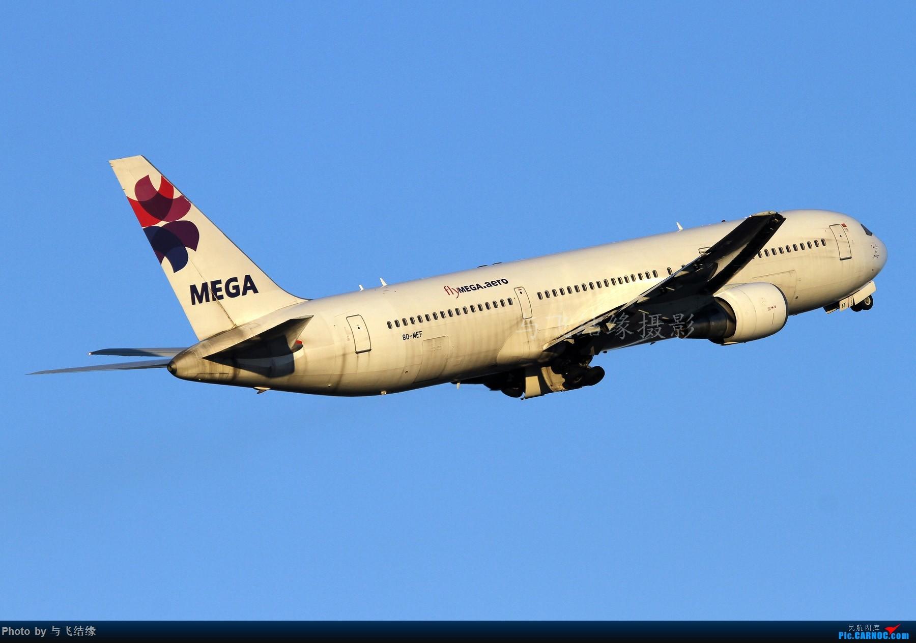 """Re:[原创]""""早起的鸟儿有虫吃""""祥鹏航空,美佳航空,土库曼斯坦航空等! BOEING 767-300ER 8Q-MEF 中国北京首都国际机场"""