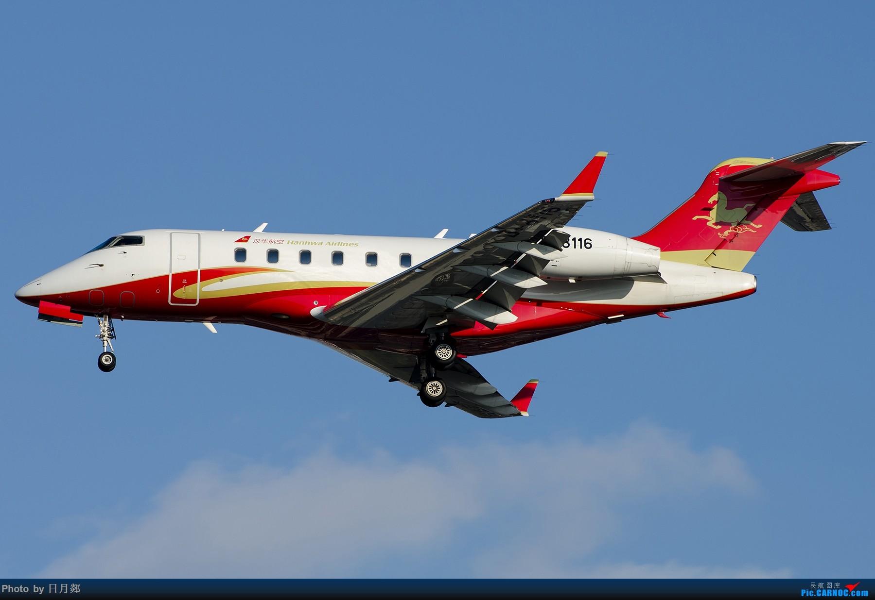 Re:【SHA拍机*1800大图】2个小时碰上3架公务,你说运气好不好 BOMBARDIER CL300 B-8116 中国上海虹桥国际机场