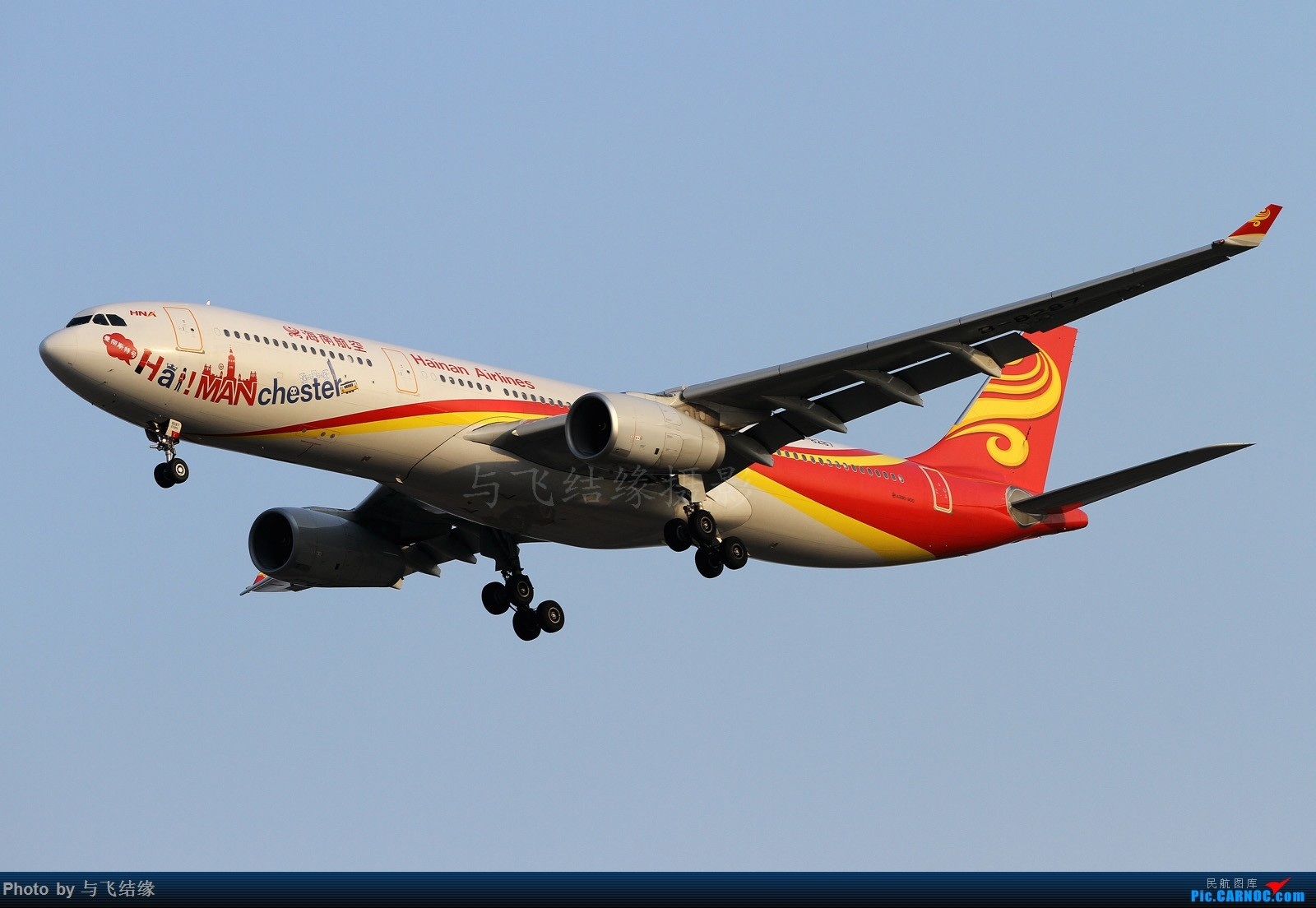 "Re:[原创]""早起的鸟儿有虫吃""祥鹏航空,美佳航空,土库曼斯坦航空等! AIRBUS A330-300 B-8287 中国北京首都国际机场"