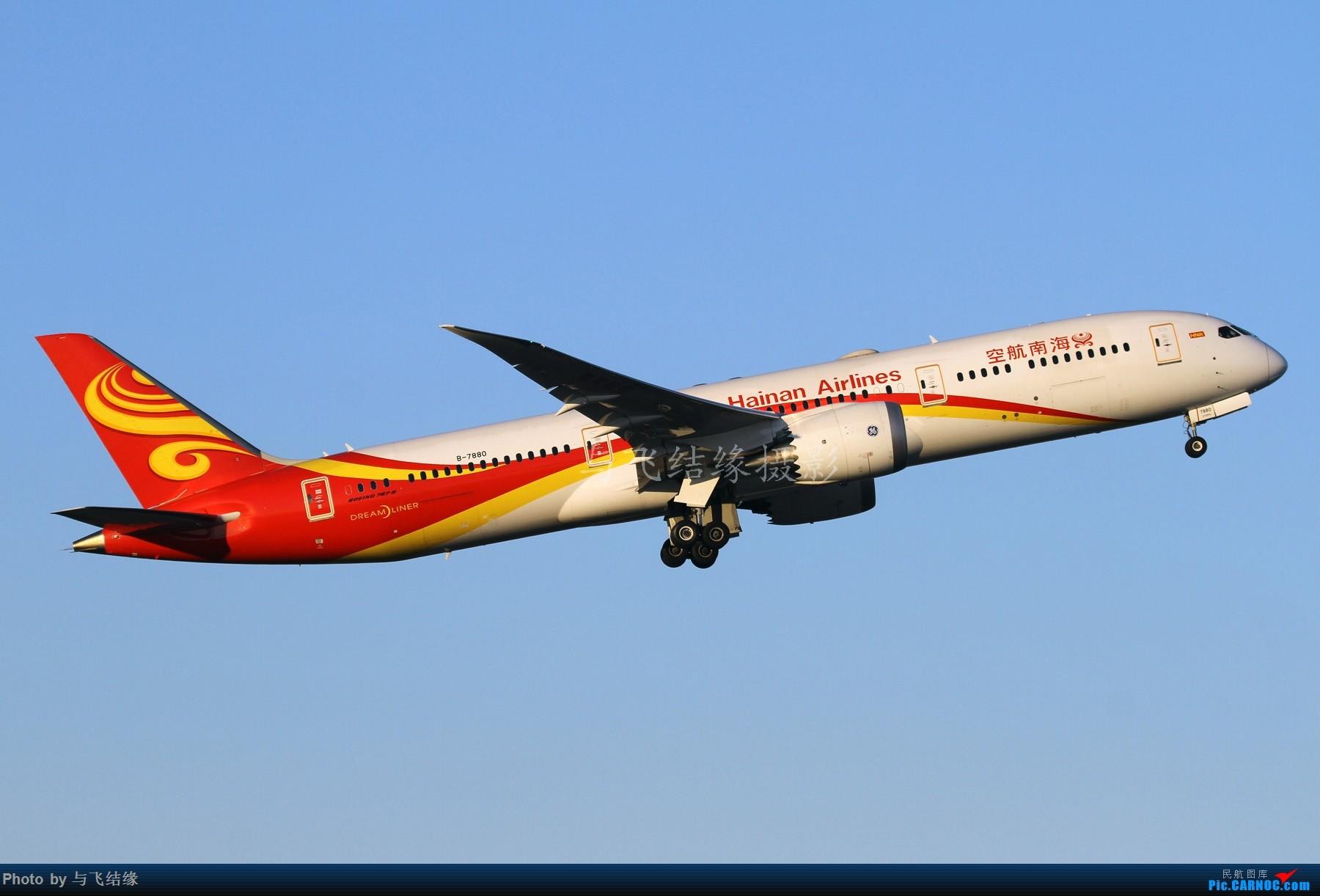 """Re:[原创]""""早起的鸟儿有虫吃""""祥鹏航空,美佳航空,土库曼斯坦航空等! BOEING 787-9 B-7880 中国北京首都国际机场"""