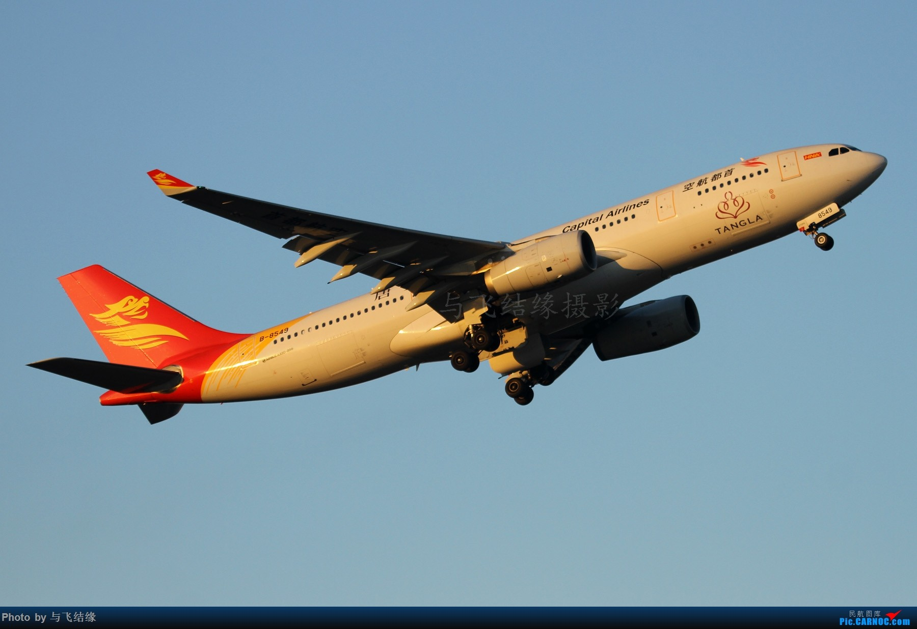 "Re:[原创]""早起的鸟儿有虫吃""祥鹏航空,美佳航空,土库曼斯坦航空等! AIRBUS A330-200 B-8549 中国北京首都国际机场"