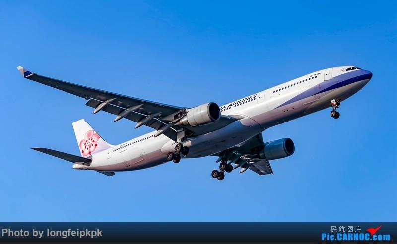 【郑州飞友会】中华航空A330-300 AIRBUS A330-300 B-18316 中国郑州新郑国际机场