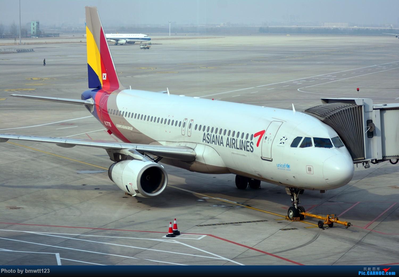 Re:[原创]【SHE沈阳-NRT成田】NH926解锁ANA767-300,遗憾!没来得及去观景台 320 HL8008 中国沈阳桃仙国际机场