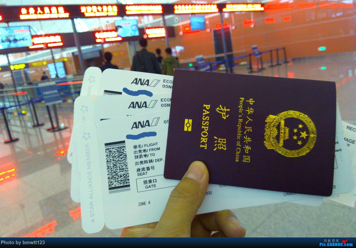 Re:[原创]【SHE沈阳-NRT成田】NH926解锁ANA767-300,遗憾!没来得及去观景台 767-300 JA610A 中国沈阳桃仙国际机场