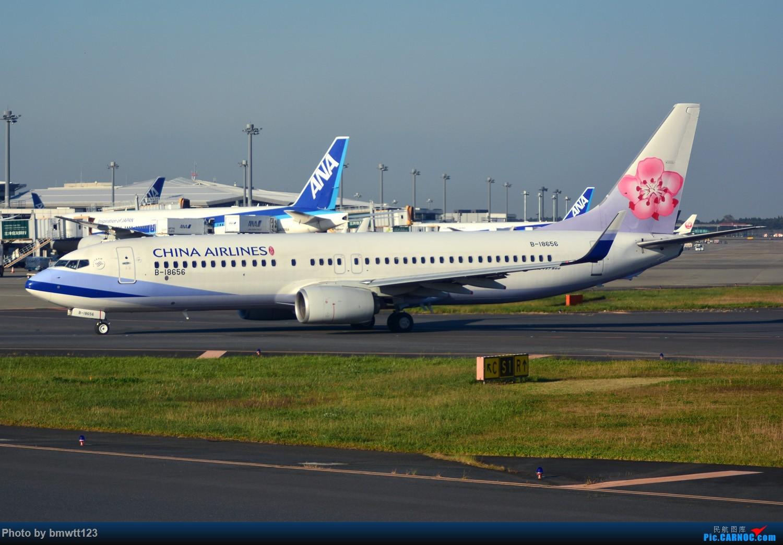 Re:【SHE沈阳-NRT成田】NH926解锁ANA767-300,遗憾!没来得及去观景台 BOEING 737-800 B-18656 日本东京成田机场