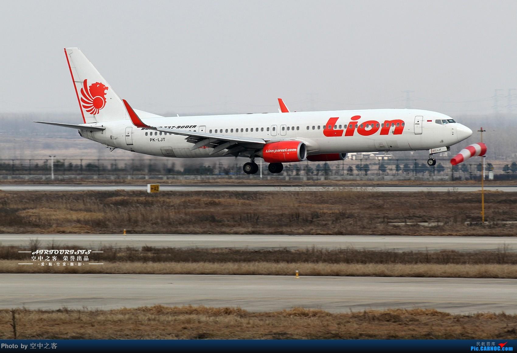 [原创][合肥飞友会·霸都打机队·空中之客出品]有一只狮子有一只蒙牛...魔头大佬亲临新机场 BOEING 737-900ER PK-LJT 合肥新桥国际机场