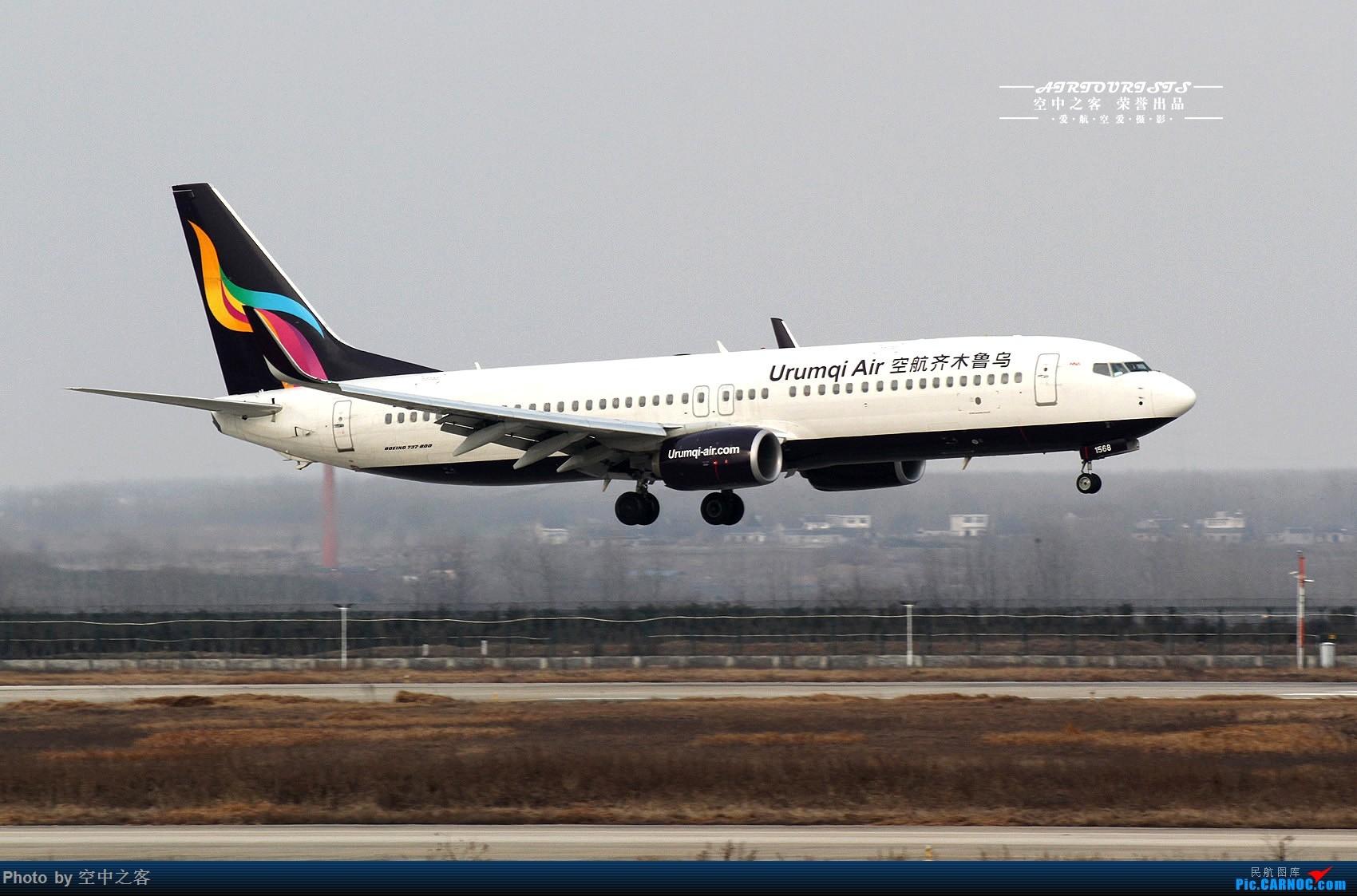 Re:[原创][合肥飞友会·霸都打机队·空中之客出品]有一只狮子有一只蒙牛...魔头大佬亲临新机场 BOEING 737-800 B-1568 合肥新桥国际机场