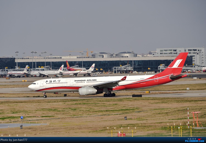 Re:[原创]远眺机场 AIRBUS A330-300 B-6127