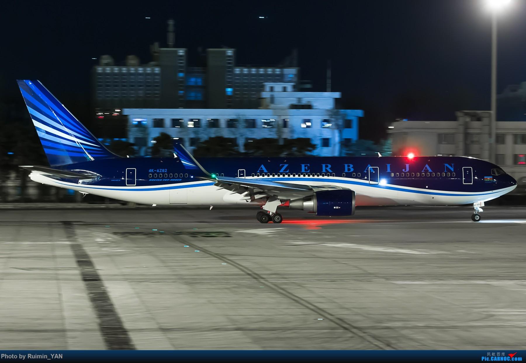 Re:[原创]【PEK】阿塞拜疆(J2, Azerbaijan Airlines)Boeing 763ER 4K-AZ81 BOEING 767-300ER 4K-AZ82 中国北京首都国际机场