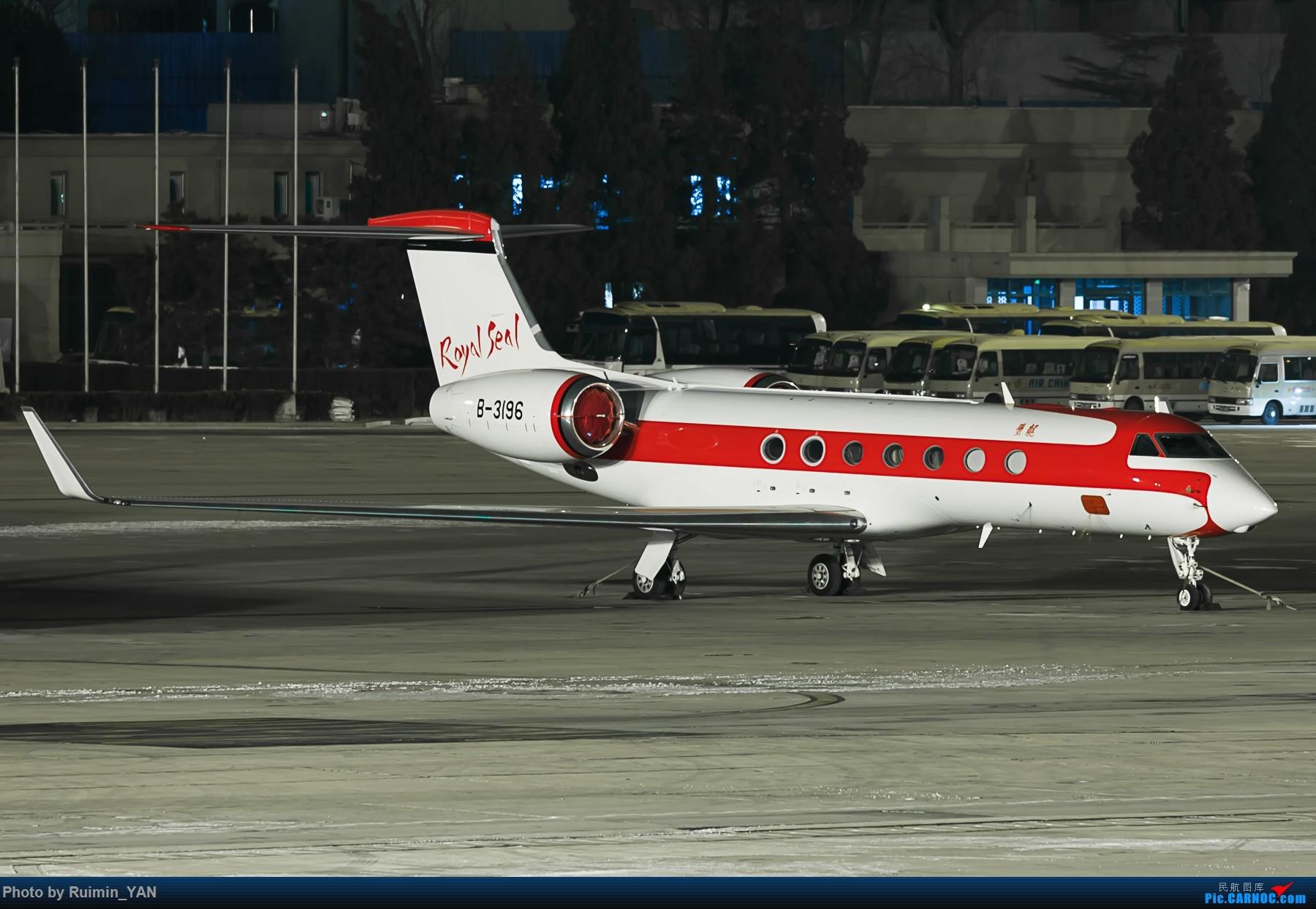 [原创]【PEK】【夜景】龙玺国际集团(Royal Seal)湾流Gulfstream G550 B-3196 GULFSTREAM G550 B-3196 中国北京首都国际机场
