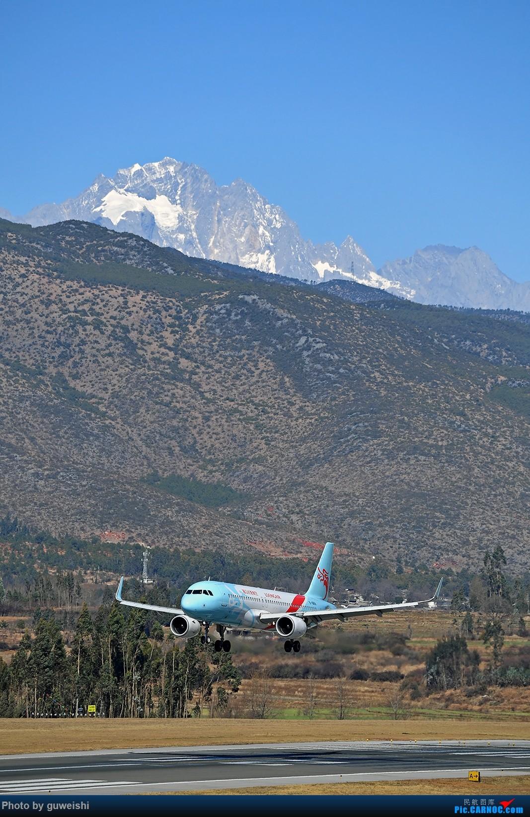 [原创]【七彩天空】——雪山下的飞机,丽江三义半日拍 AIRBUS A320-200 B-1868 中国丽江三义机场