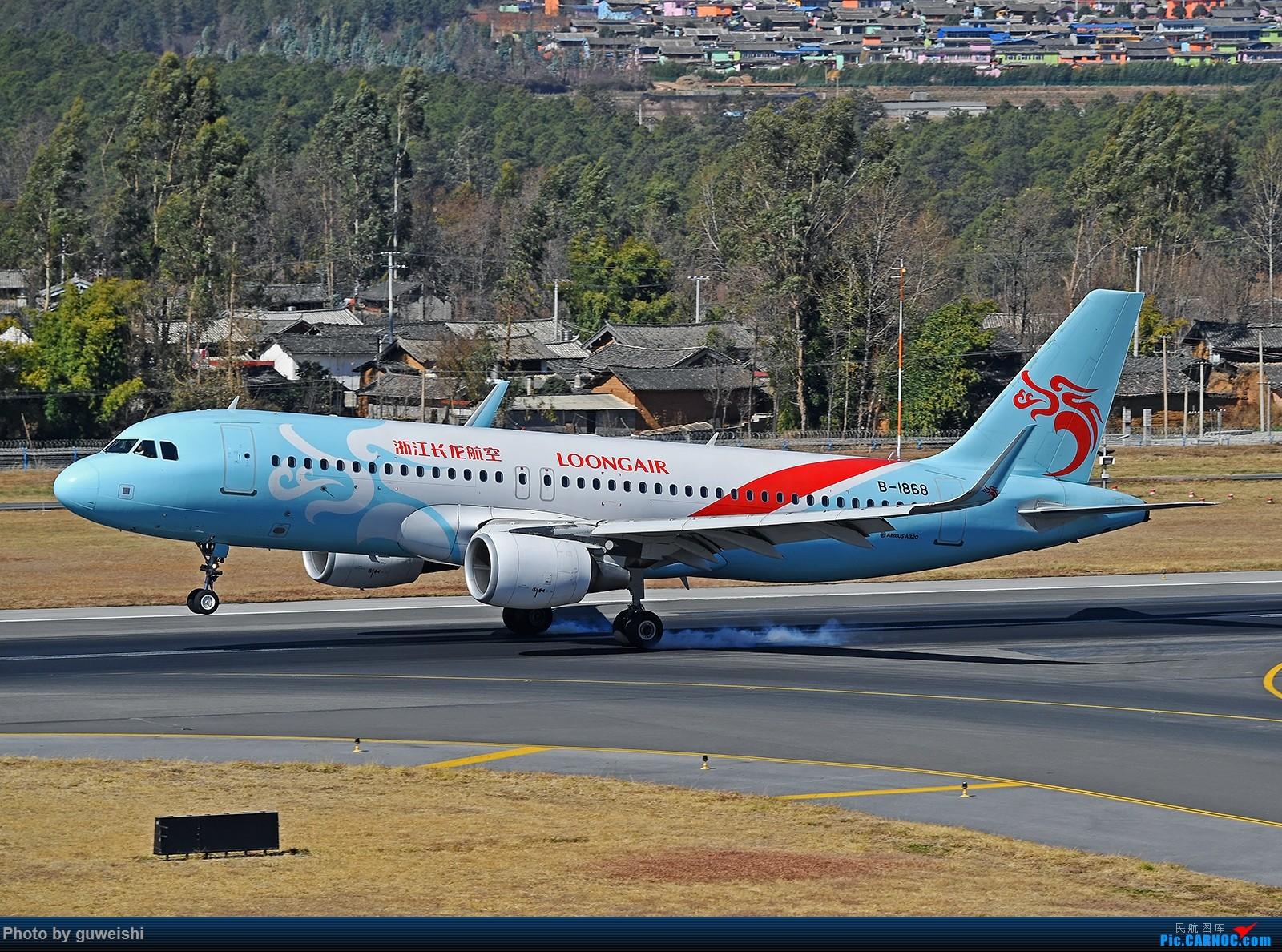 Re:[原创]【七彩天空】——雪山下的飞机,丽江三义半日拍 AIRBUS A320-200 B-1868 中国丽江三义机场