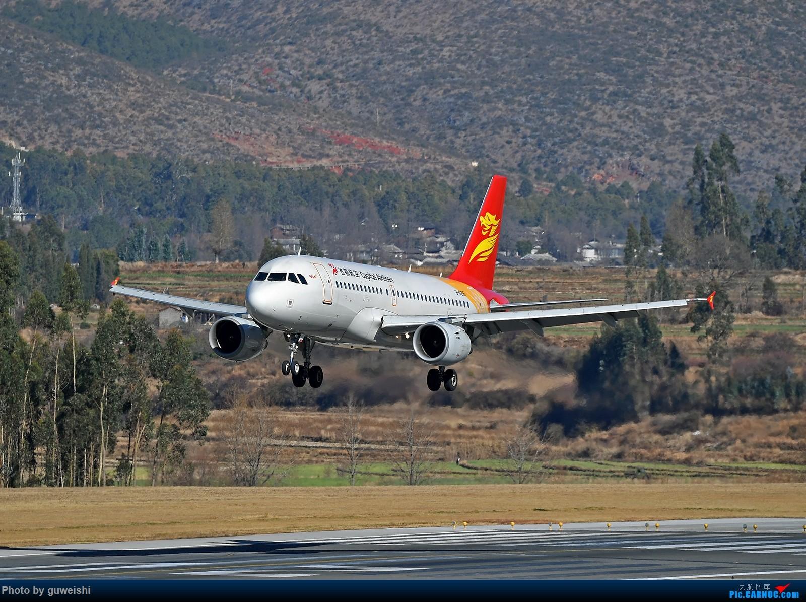 Re:[原创]【七彩天空】——雪山下的飞机,丽江三义半日拍 AIRBUS A319-100 B-6215 中国丽江三义机场