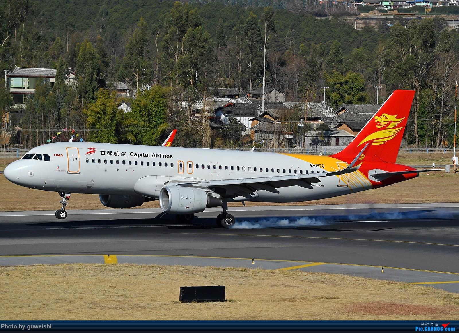 Re:[原创]【七彩天空】——雪山下的飞机,丽江三义半日拍 AIRBUS A320-200 B-8170 中国丽江三义机场