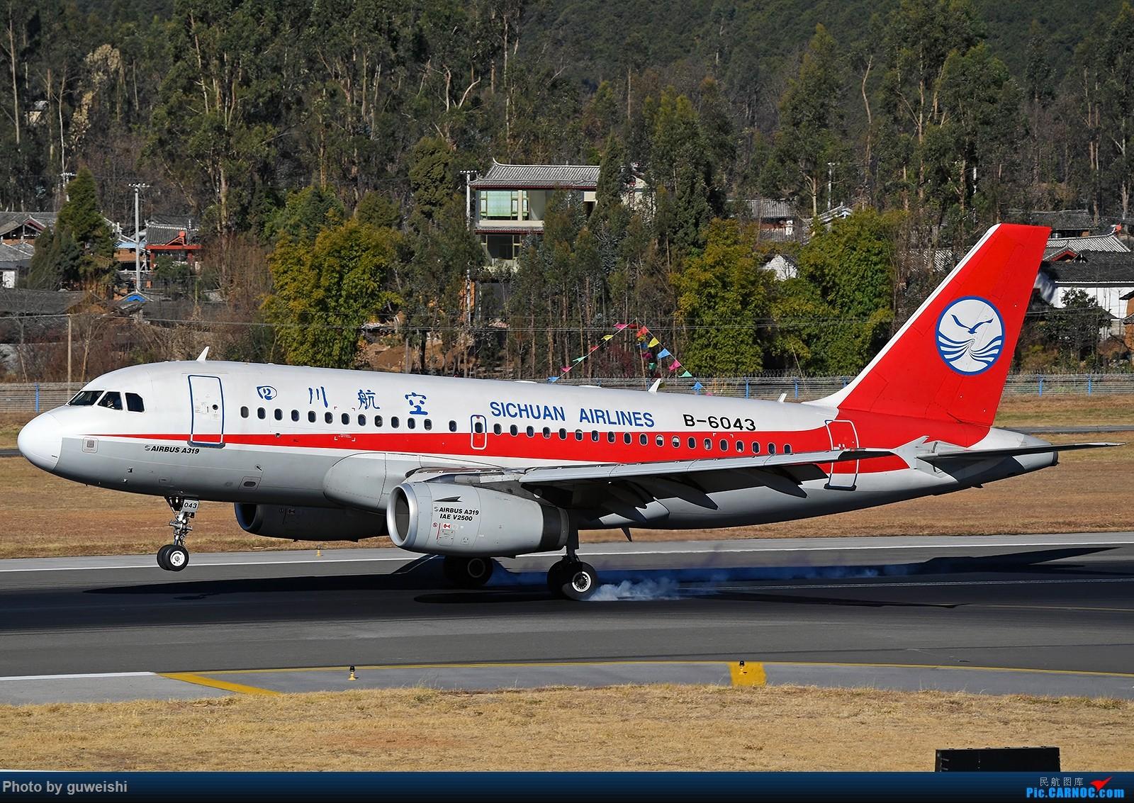Re:[原创]【七彩天空】——雪山下的飞机,丽江三义半日拍 AIRBUS A319-100 B-6043 中国丽江三义机场