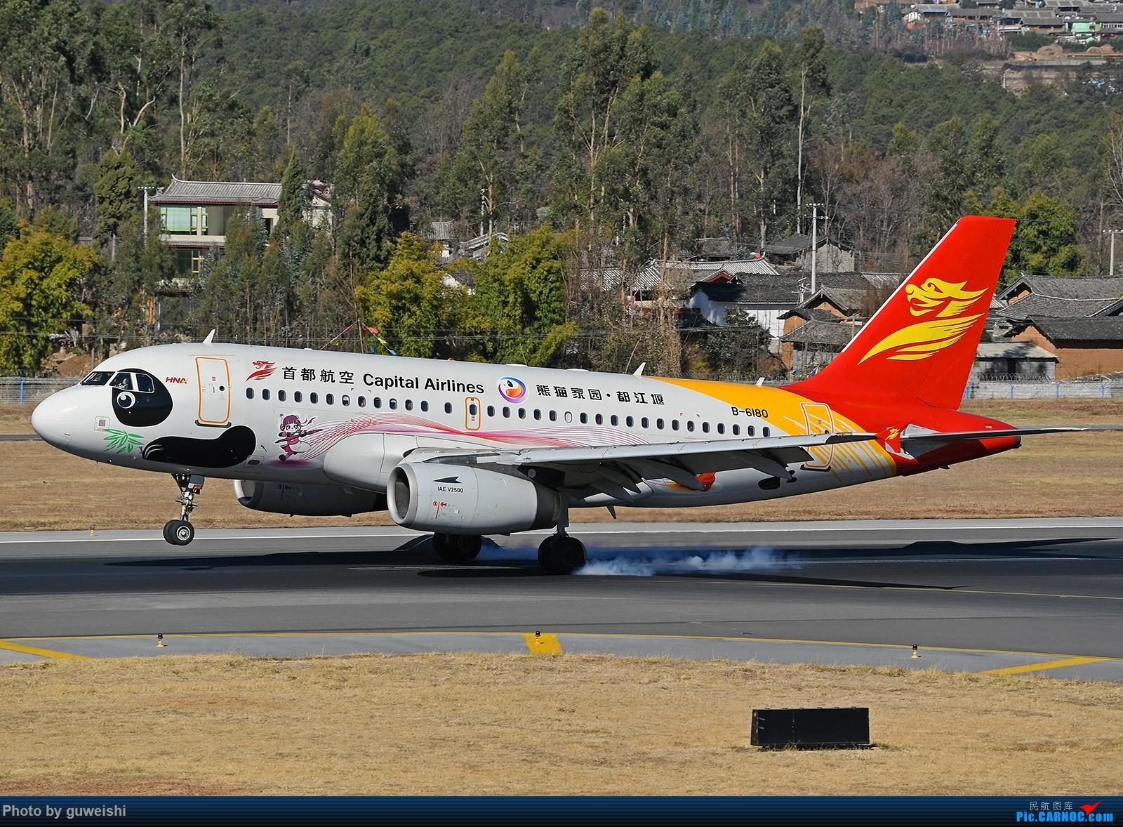Re:[原创]【七彩天空】——雪山下的飞机,丽江三义半日拍 AIRBUS A319-100 B-6180 中国丽江三义机场