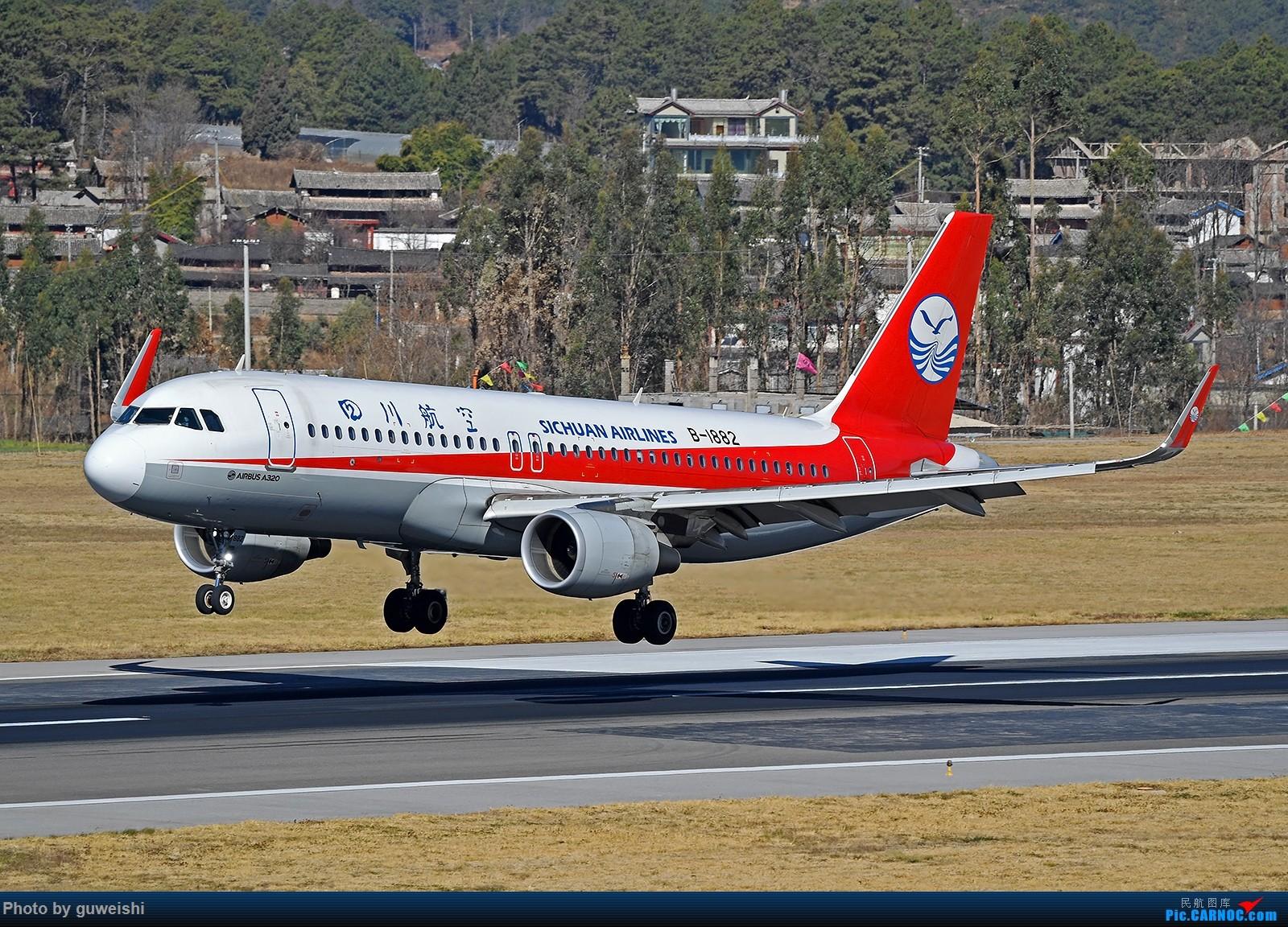 Re:[原创]【七彩天空】——雪山下的飞机,丽江三义半日拍 AIRBUS A320-200 B-1882 中国丽江三义机场