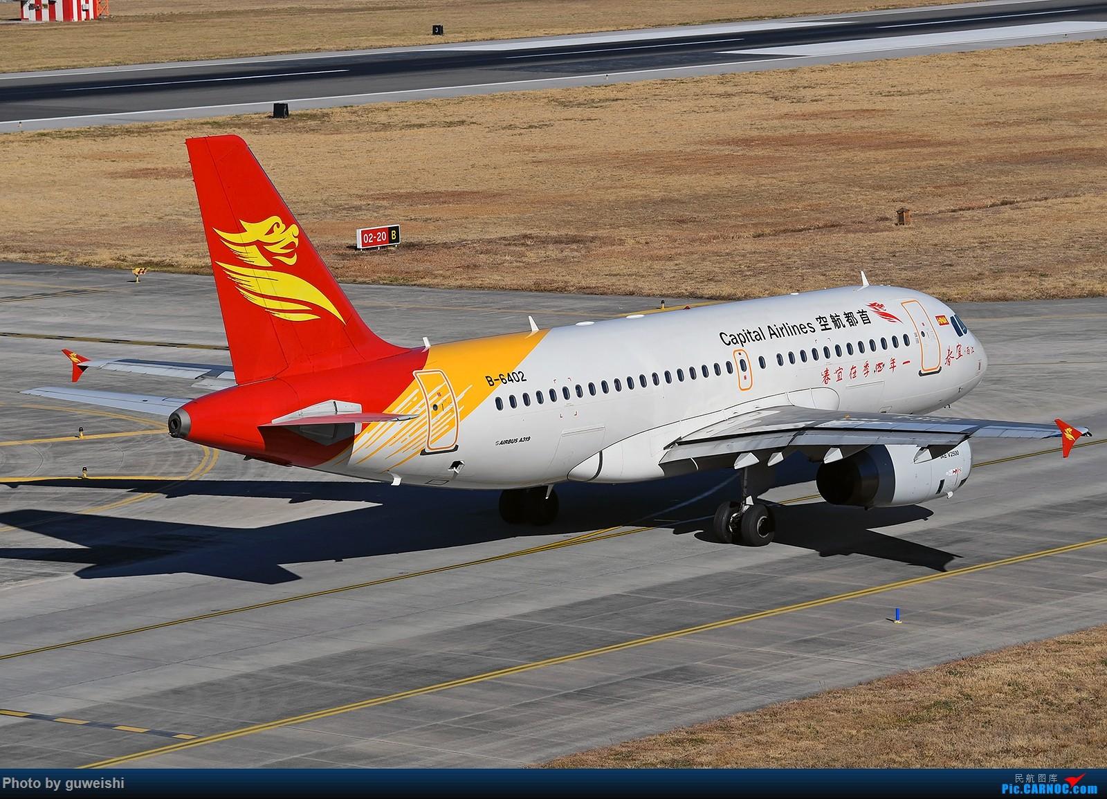 Re:[原创]【七彩天空】——雪山下的飞机,丽江三义半日拍 AIRBUS A319-100 B-6402 中国丽江三义机场
