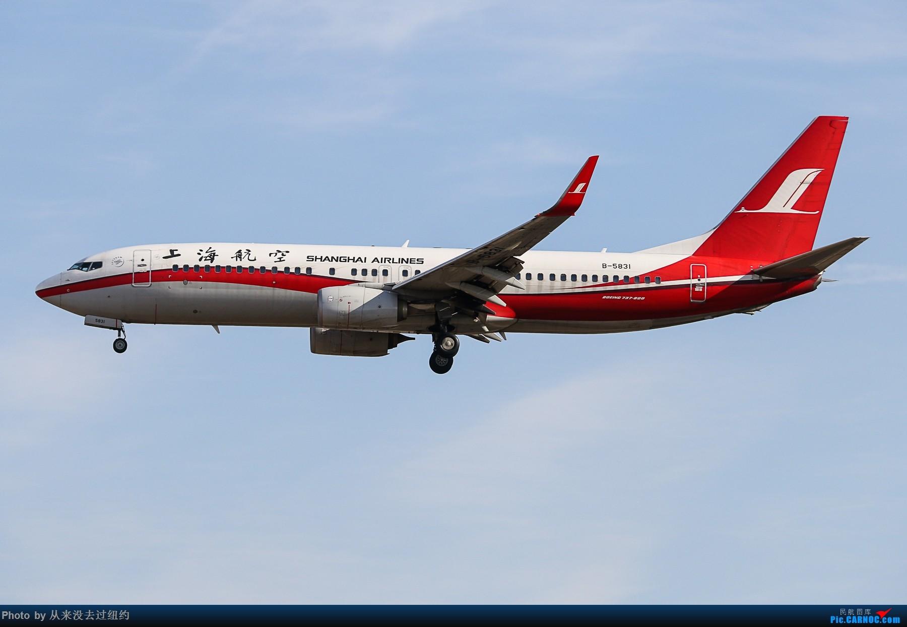 [原创]上航 738 BOEING 737-800 B-5831 中国北京首都国际机场