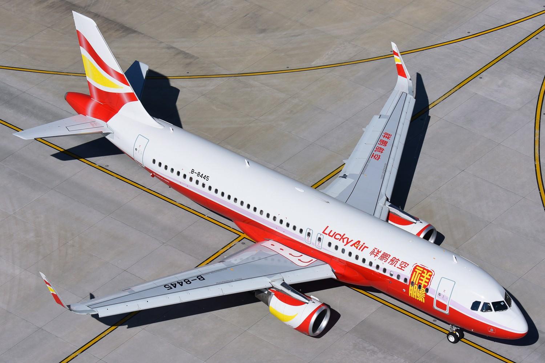 Re:[原创]没有天空,只有地面——模型照两张 AIRBUS A320-200 B-8445 中国昆明长水国际机场