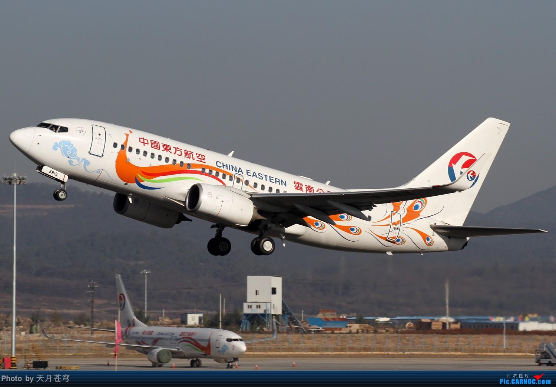 Re:[原创]【KMG】2017年第一拍,长水早晨的阳光不错 BOEING 737-700 B-5815 中国昆明长水国际机场