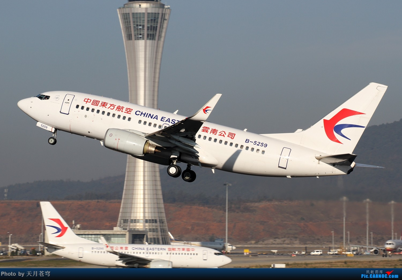 Re:[原创]【KMG】2017年第一拍,长水早晨的阳光不错 BOEING 737-700 B-5259 中国昆明长水国际机场