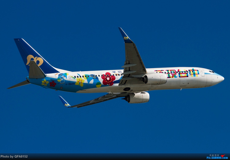 Re:[原创]冒泡 BOEING 737-800 B-18659 中国香港国际机场