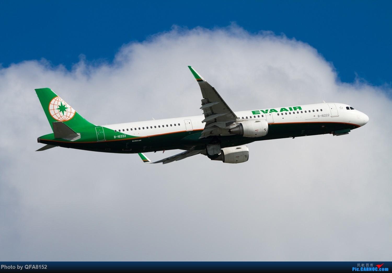 Re:冒泡 AIRBUS A321-200 B-16222 中国香港国际机场
