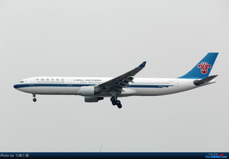 Re:[原创]2017CKG春运合集之一(微笑,星星,火热齐聚山城) AIRBUS A330-300 B-5951 重庆江北国际机场