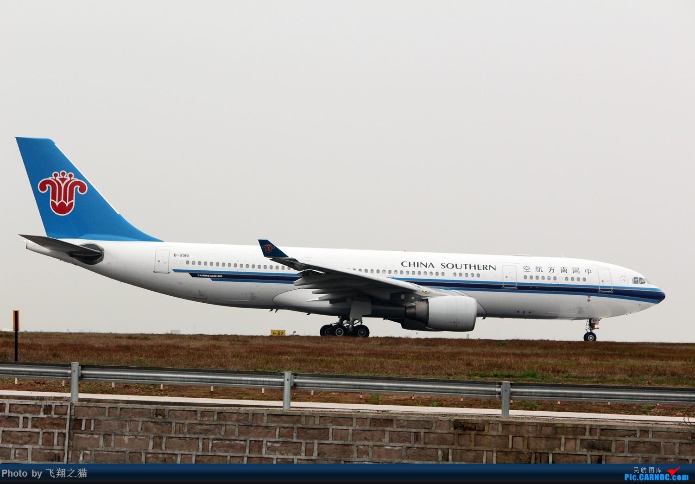 Re:[原创]2017CKG春运合集之一(微笑,星星,火热齐聚山城) AIRBUS A330-200 B-6516 重庆江北国际机场